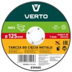 Cutting disc for metal 115×1